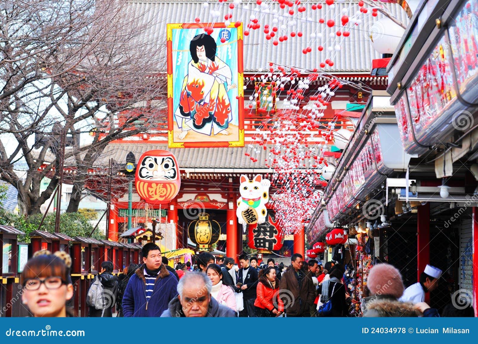 An neuf japonais