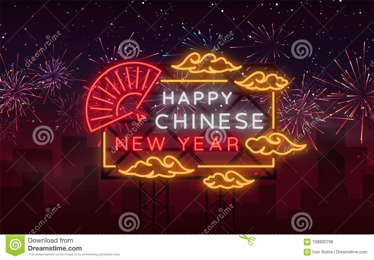 New Chinese Year 2018 Greeting Card Vector Neon Sign A Symbol On