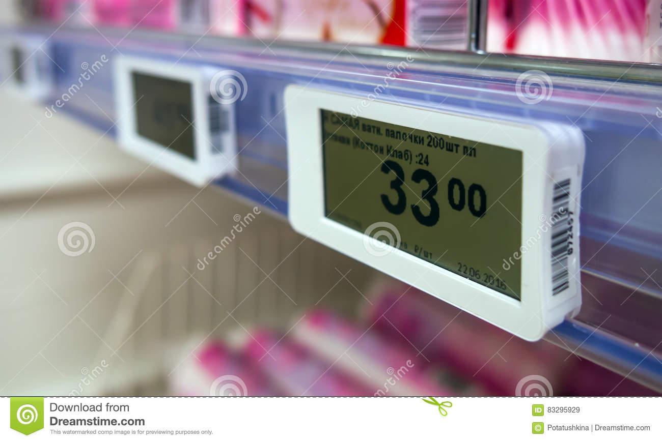 new electronic price tags are used on the shelves with. Black Bedroom Furniture Sets. Home Design Ideas