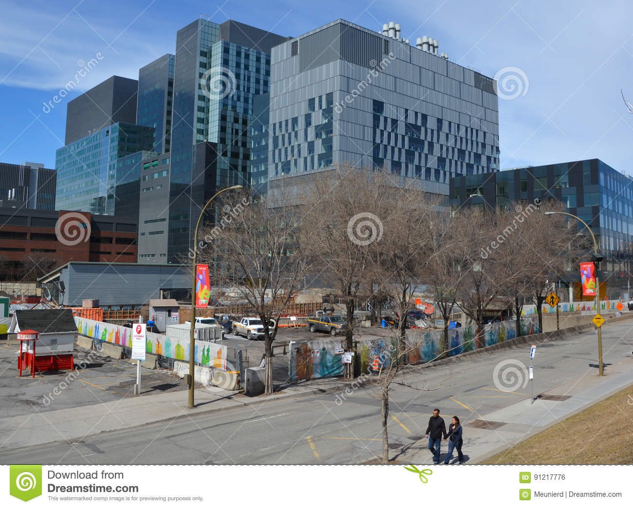 New Montreal`s Centre Hospital Editorial Photo - Image of