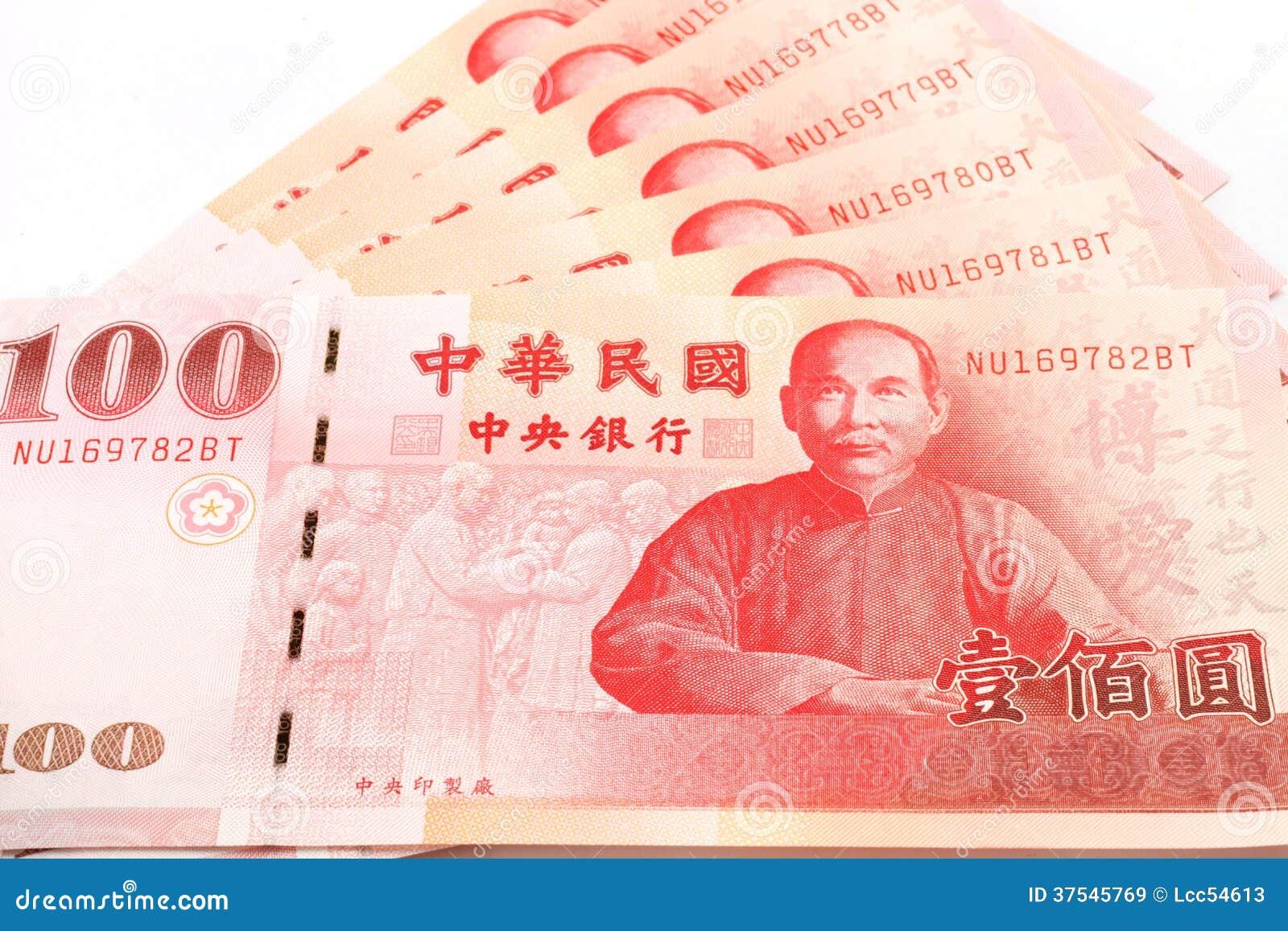 New Taiwan Dollar Bill Stock Image Image Of Bill Money 37545769