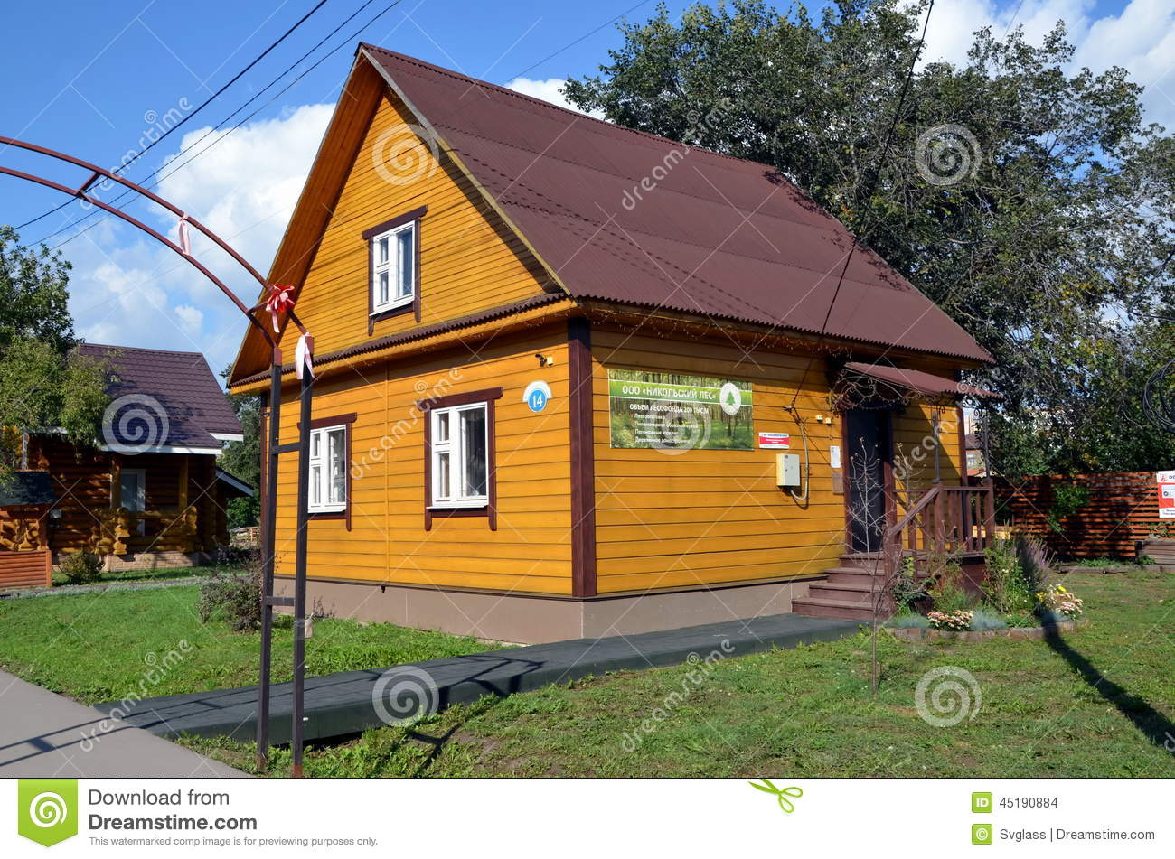 New Wooden Houses For Sale Editorial Stock Image Image