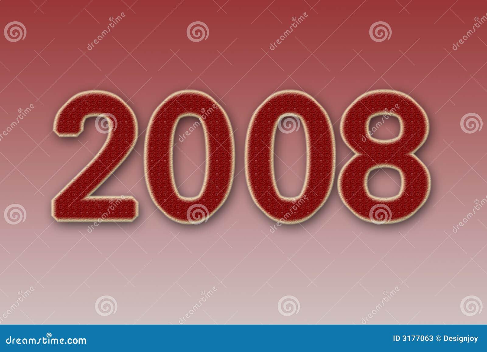 New year 2008