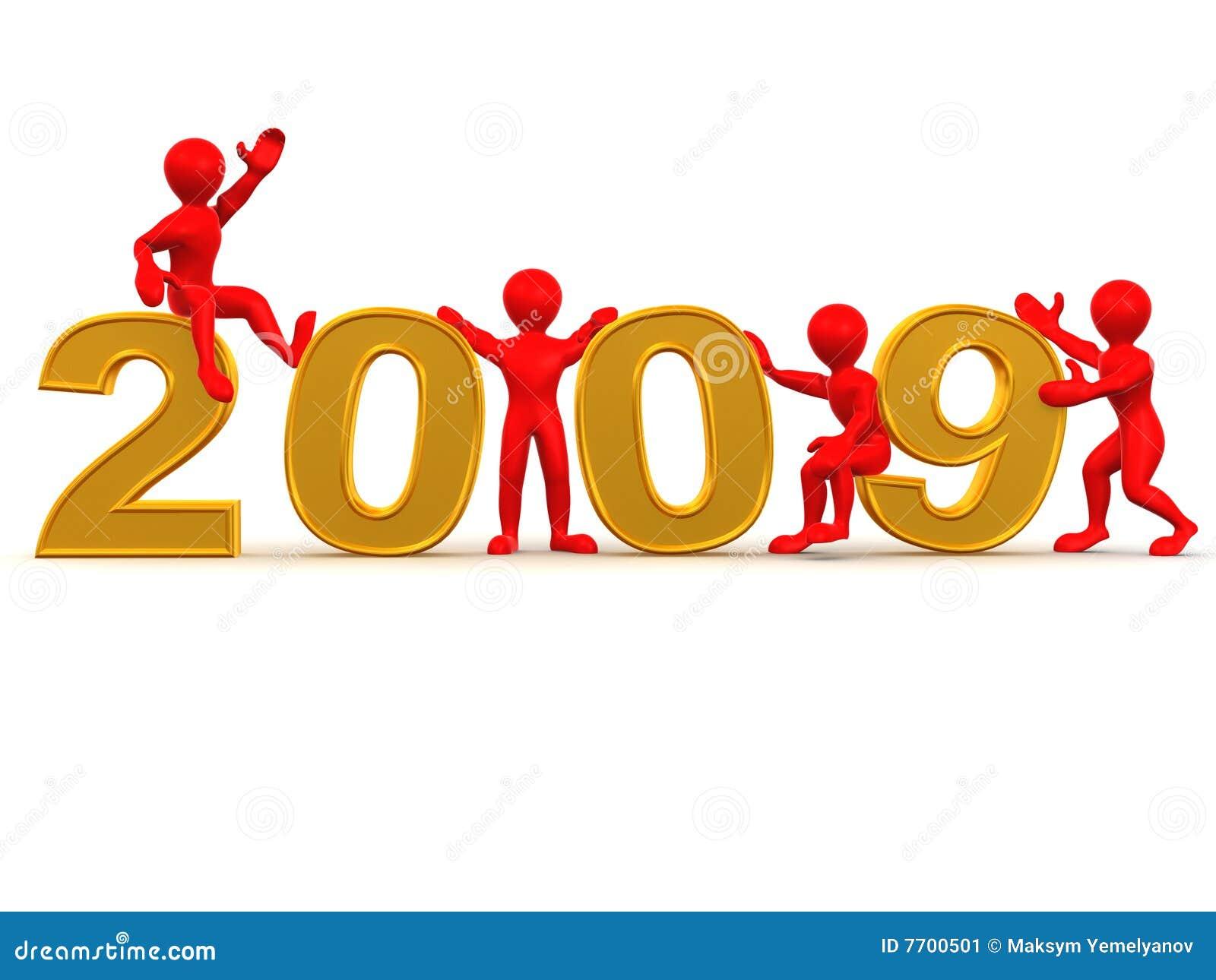 New Year. 2009. 3d Very beautiful three-dimensional illustration ...