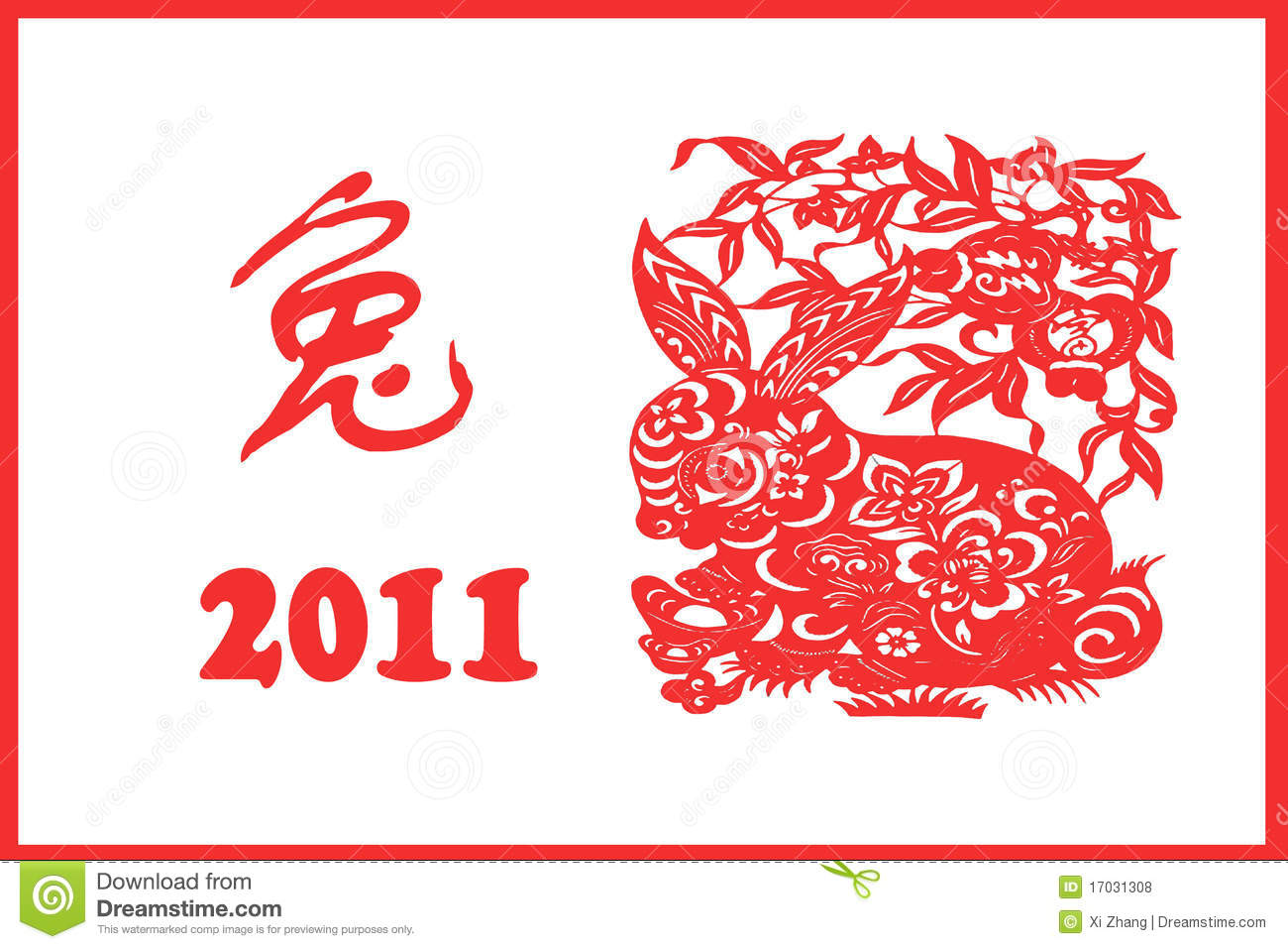 asian new year 2011