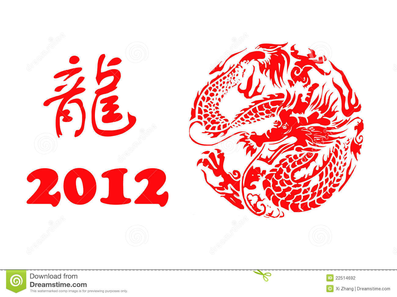 new year 2012 chinese zodiac of dragon year - Chinese New Year 2012