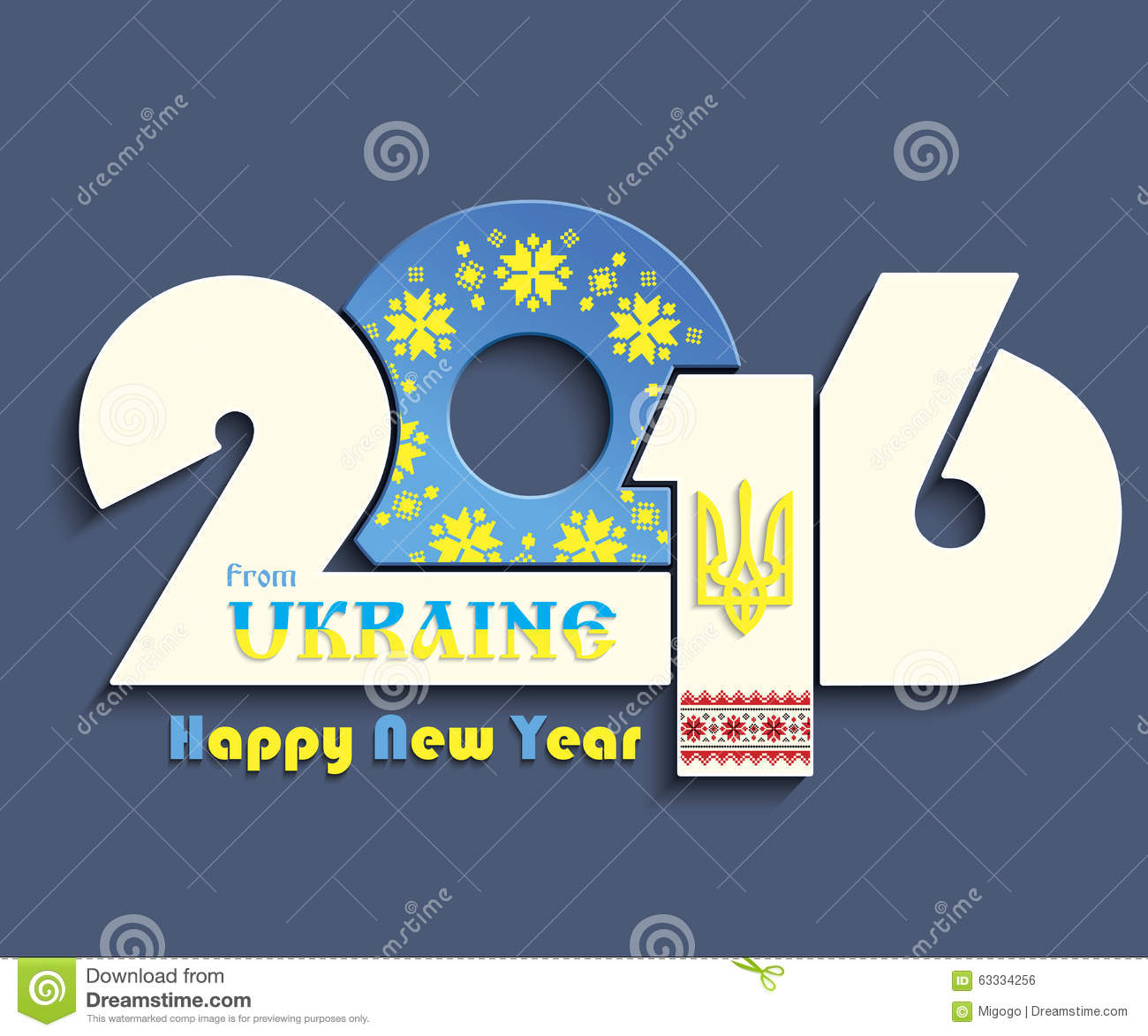 new year 2016 card design with ukrainian motives
