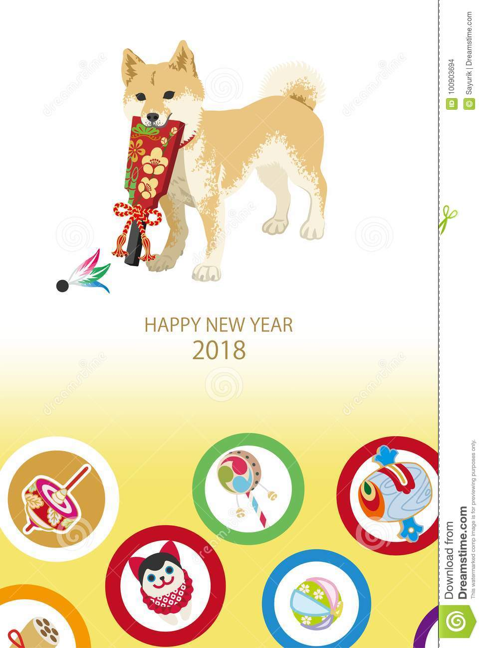 Japanese New Year 2018 Greeting Card Cute Cartoon Shiba Dog