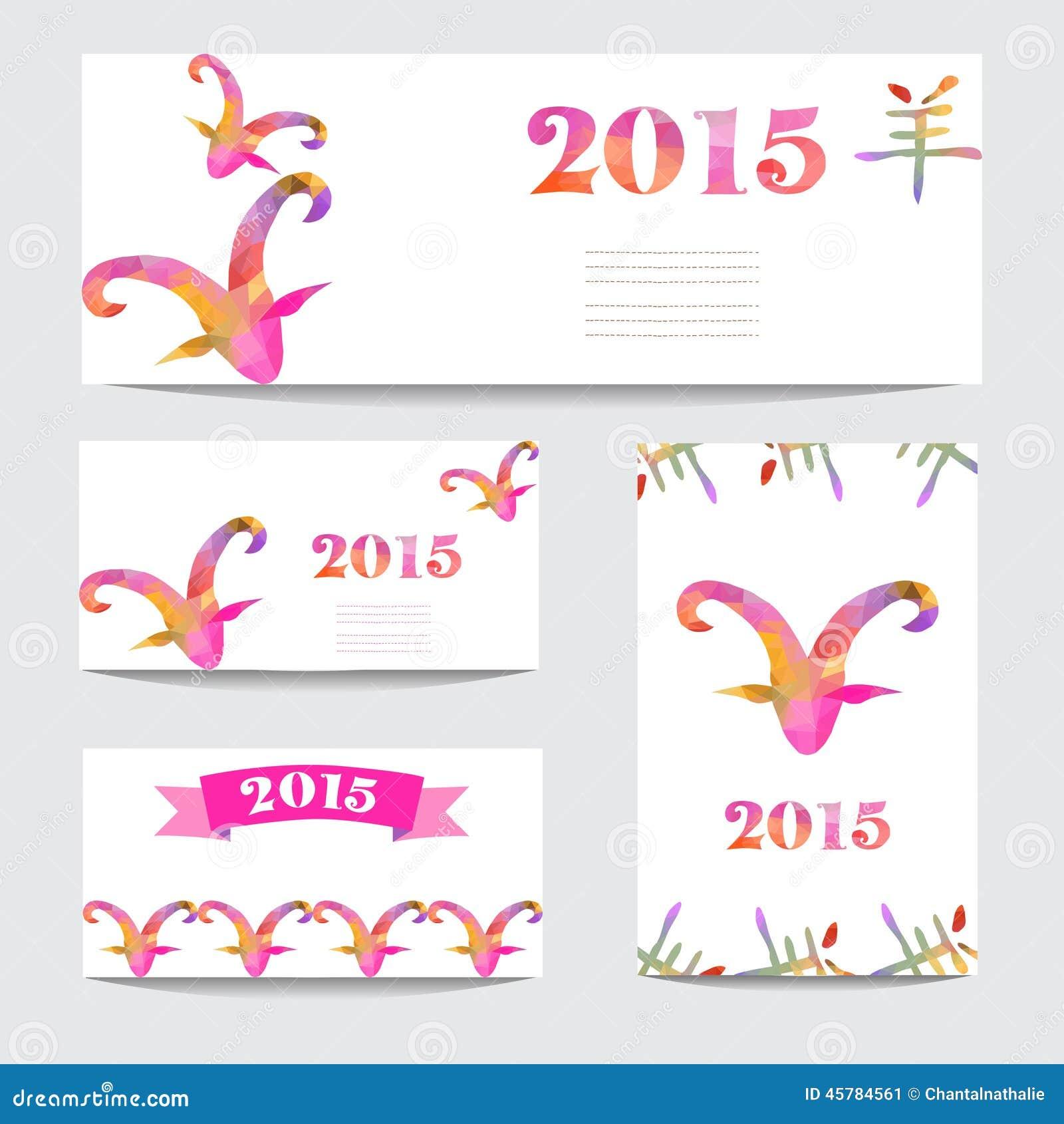 New year cards set stock vector. Illustration of horoscope - 45784561