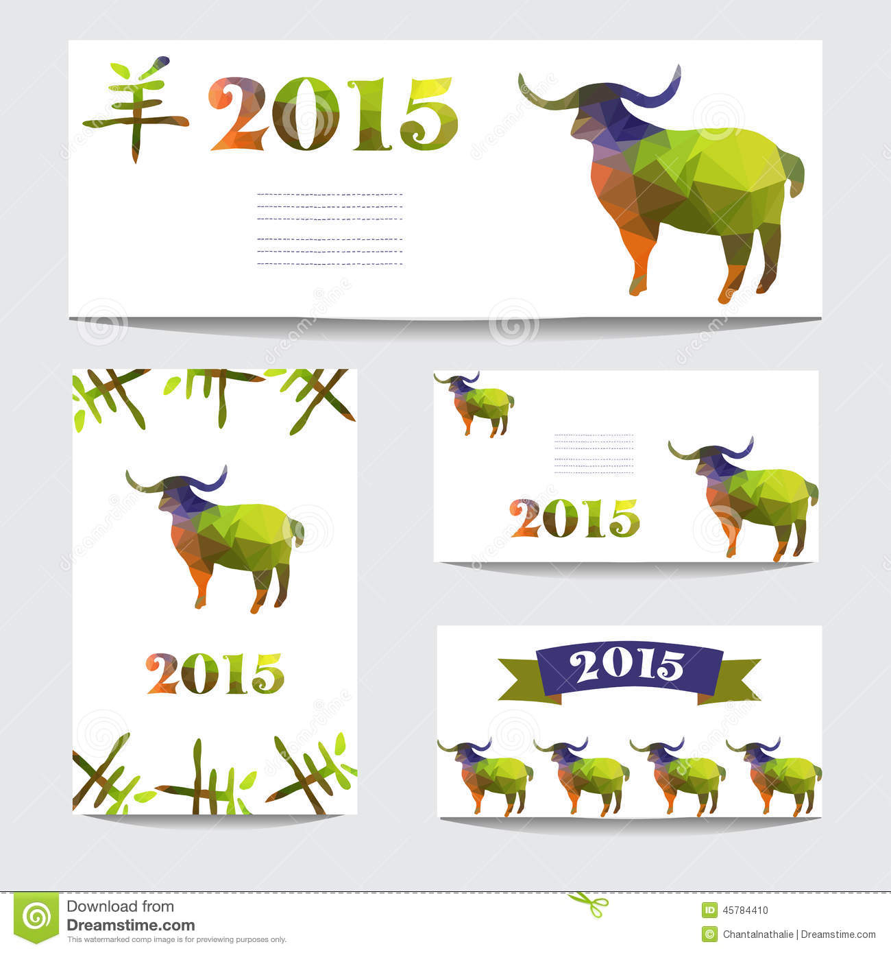 New Year Cards Set Stock Vector Illustration Of Invitation 45784410