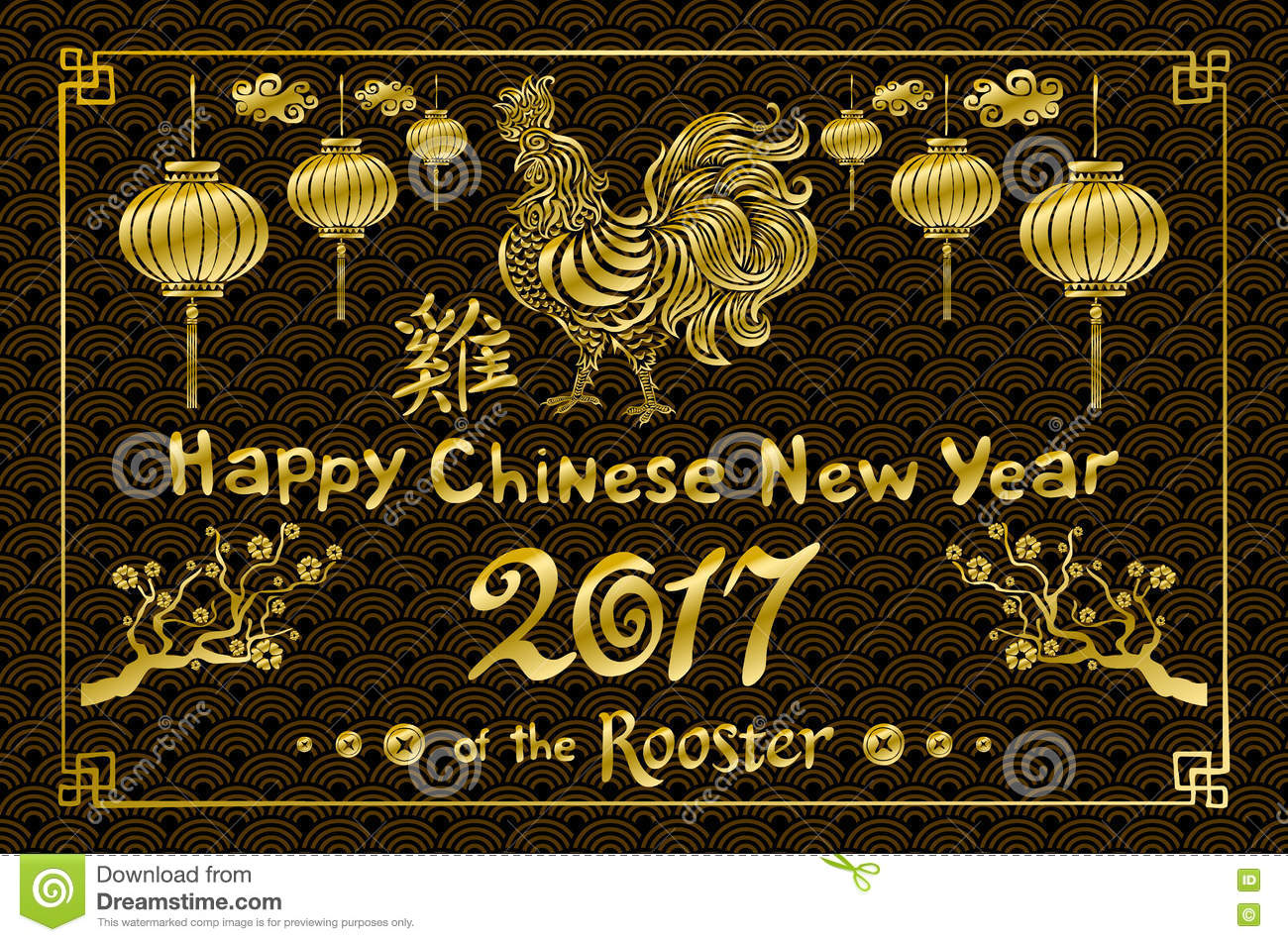 2017 new year with chinese symbol of rooster year of rooster 2017 new year with chinese symbol of rooster year of rooster golden rooster on dragon fish scales background buycottarizona Gallery