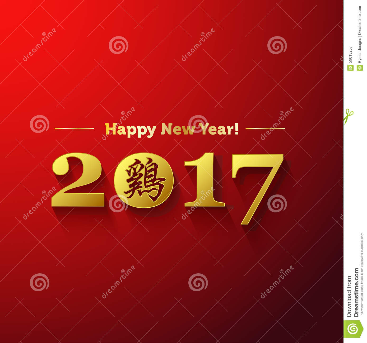 2017 New Year With Chinese Symbol Of Roosterar Of Rooster Stock