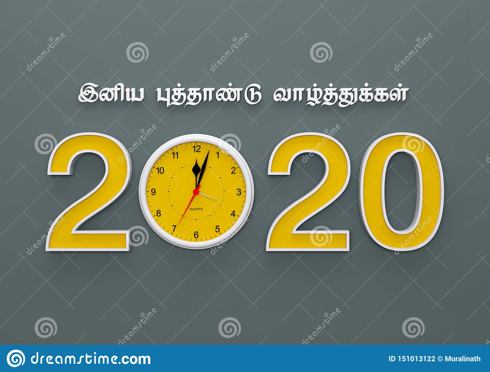 Tamil New Year 2020.New Year 2020 Creative Design Concept With Tamil Text Stock