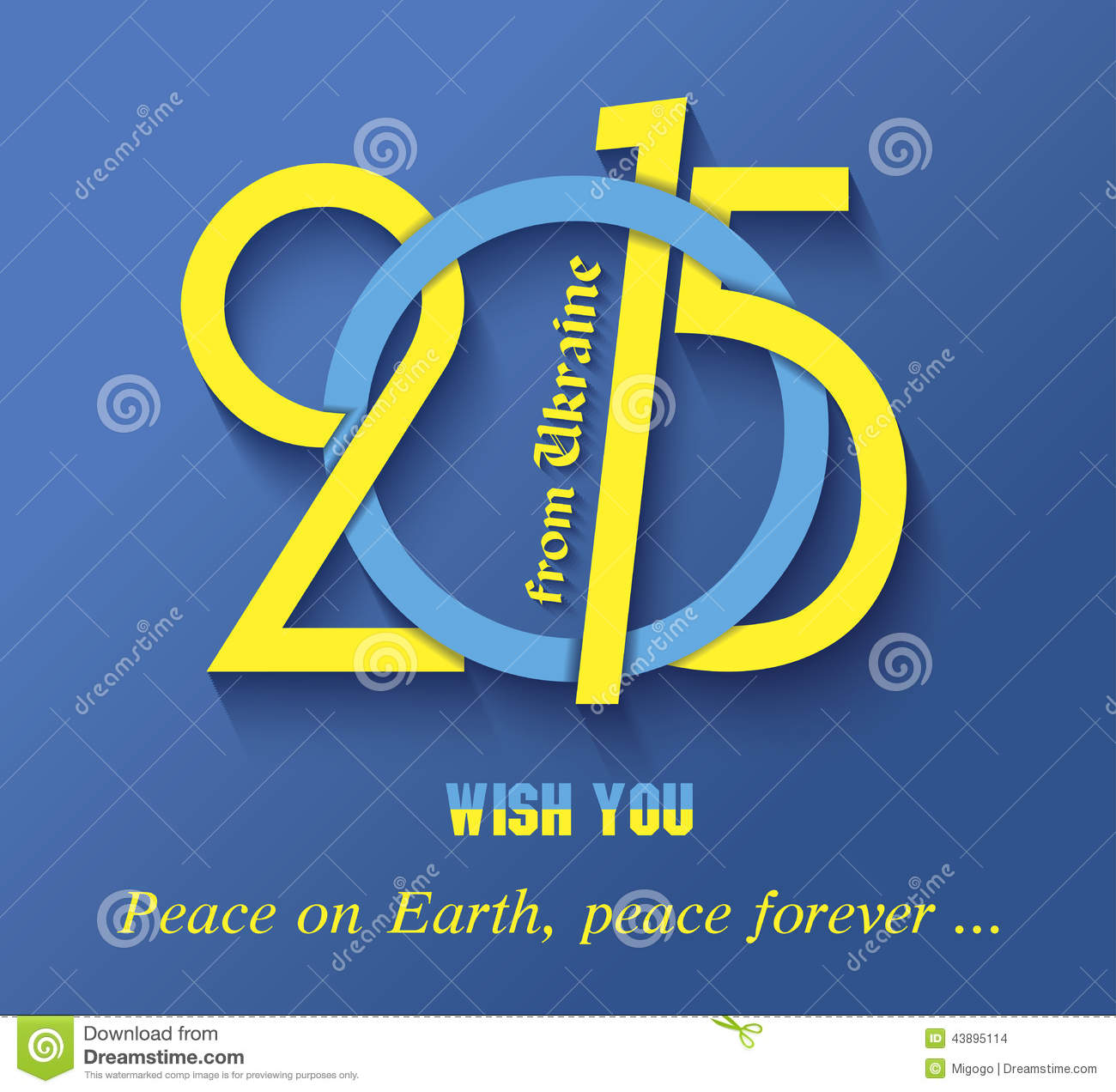 new year 2015 creative greeting card design in ukrainian flag