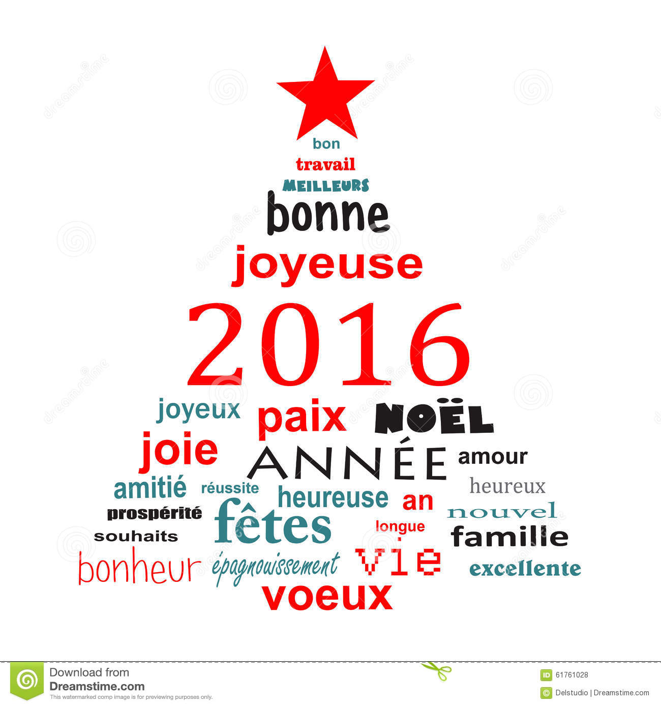 2016 New Year French Word Cloud Greeting Card Stock Illustration