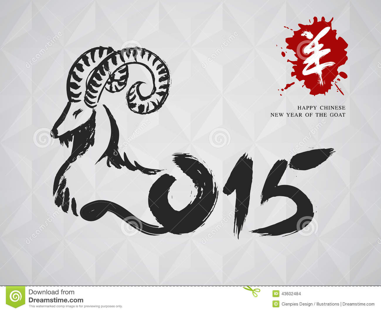 new year of the goat 2015 geometric background - Chinese New Year 2015 Animal