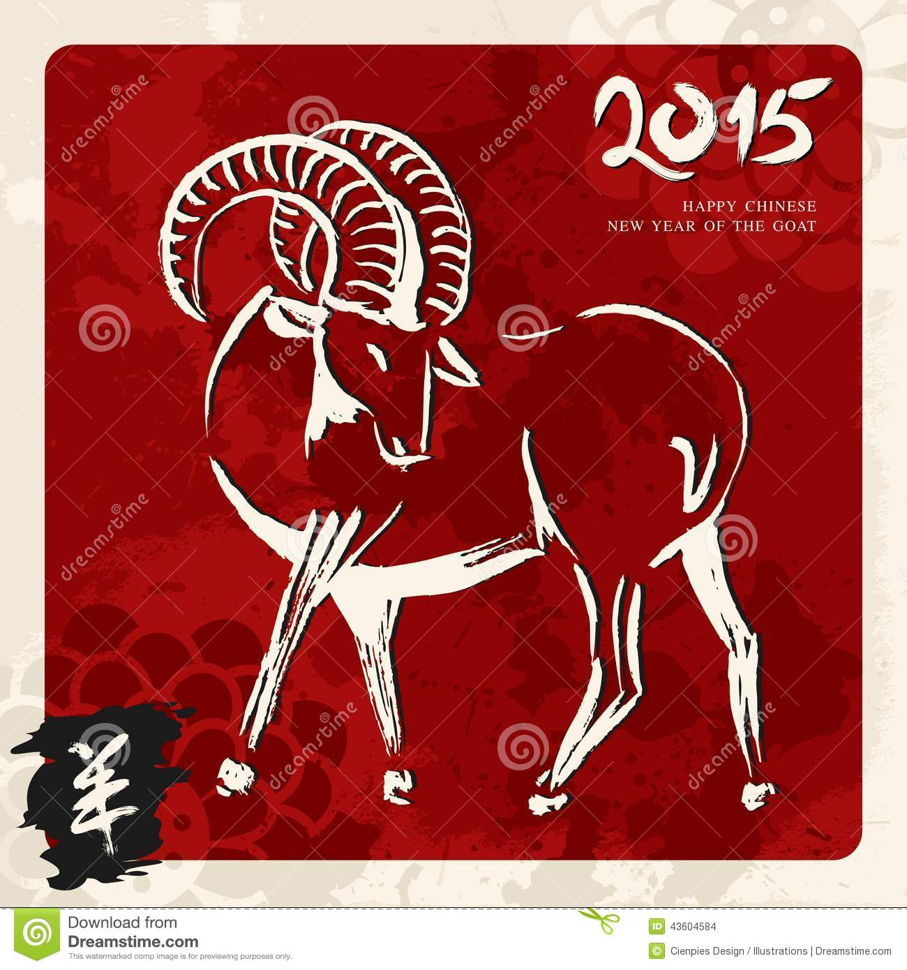 new year of the goat 2015 greeting card - Chinese New Year 2015 Animal