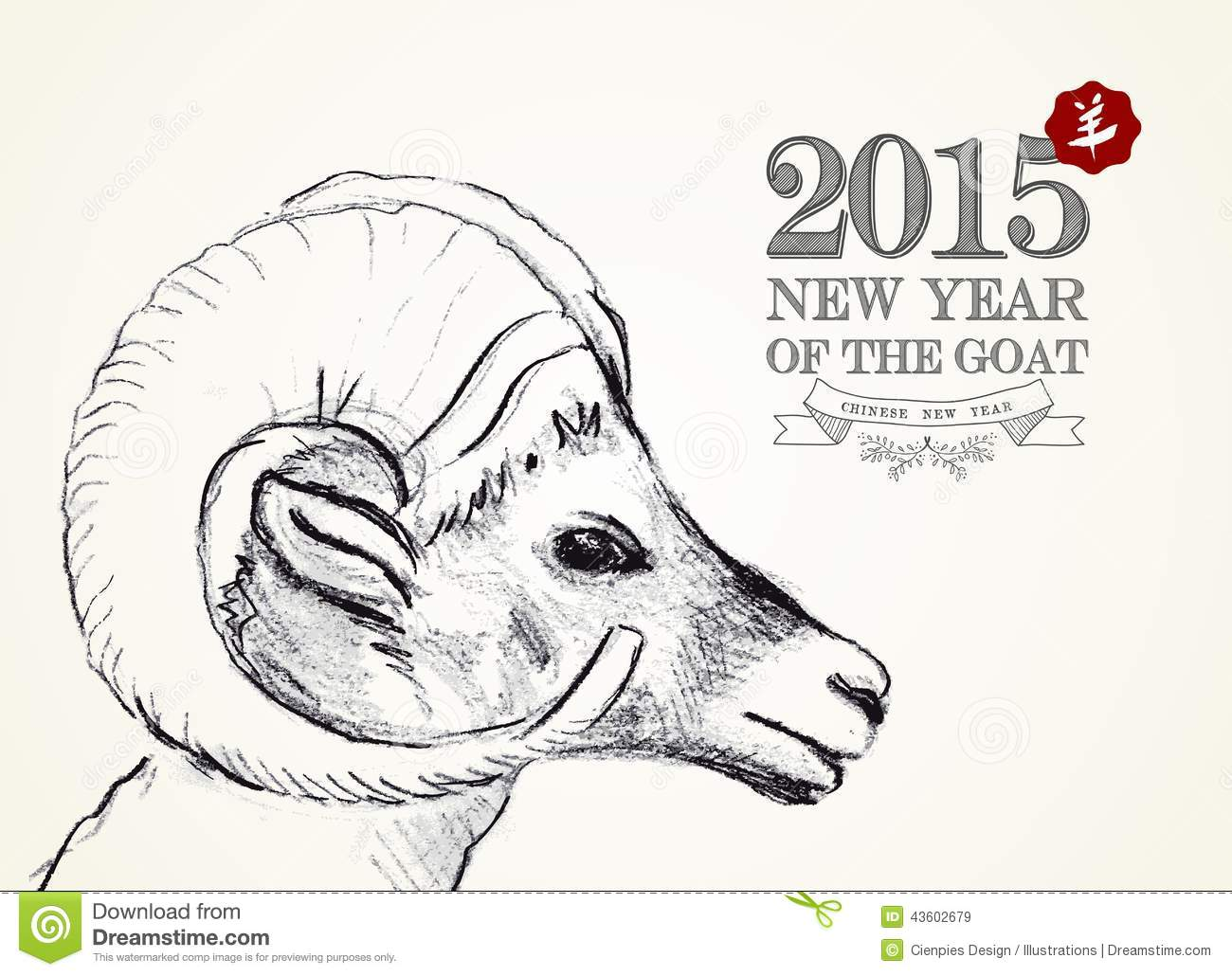 Vintage Chinese Calendar : New year of the goat vintage card stock vector