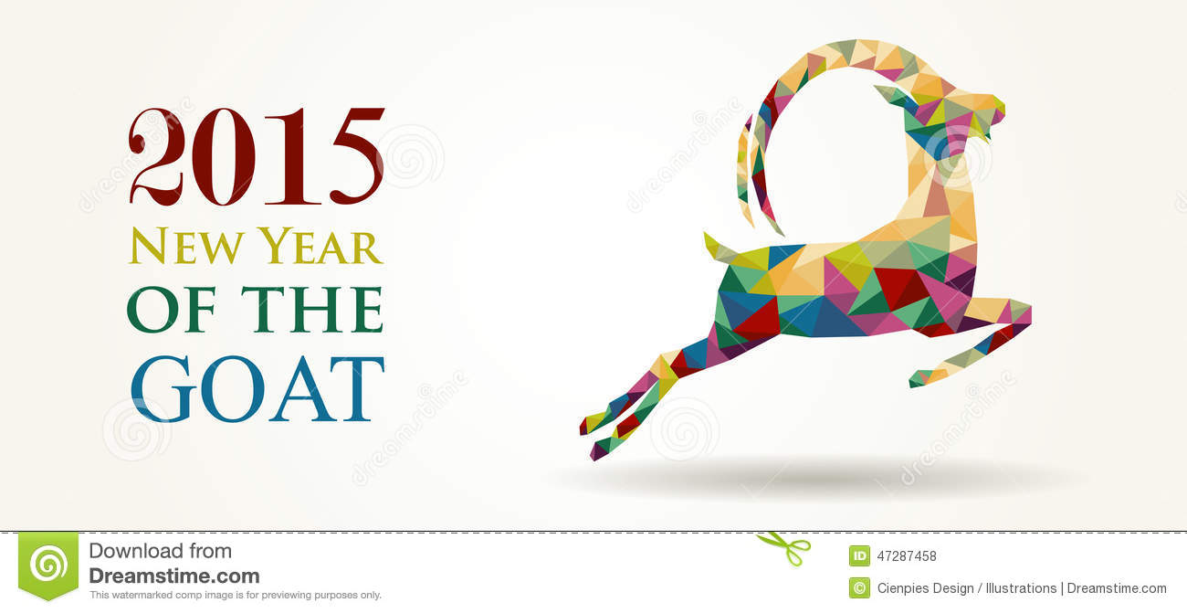 new year of the goat 2015 website banner