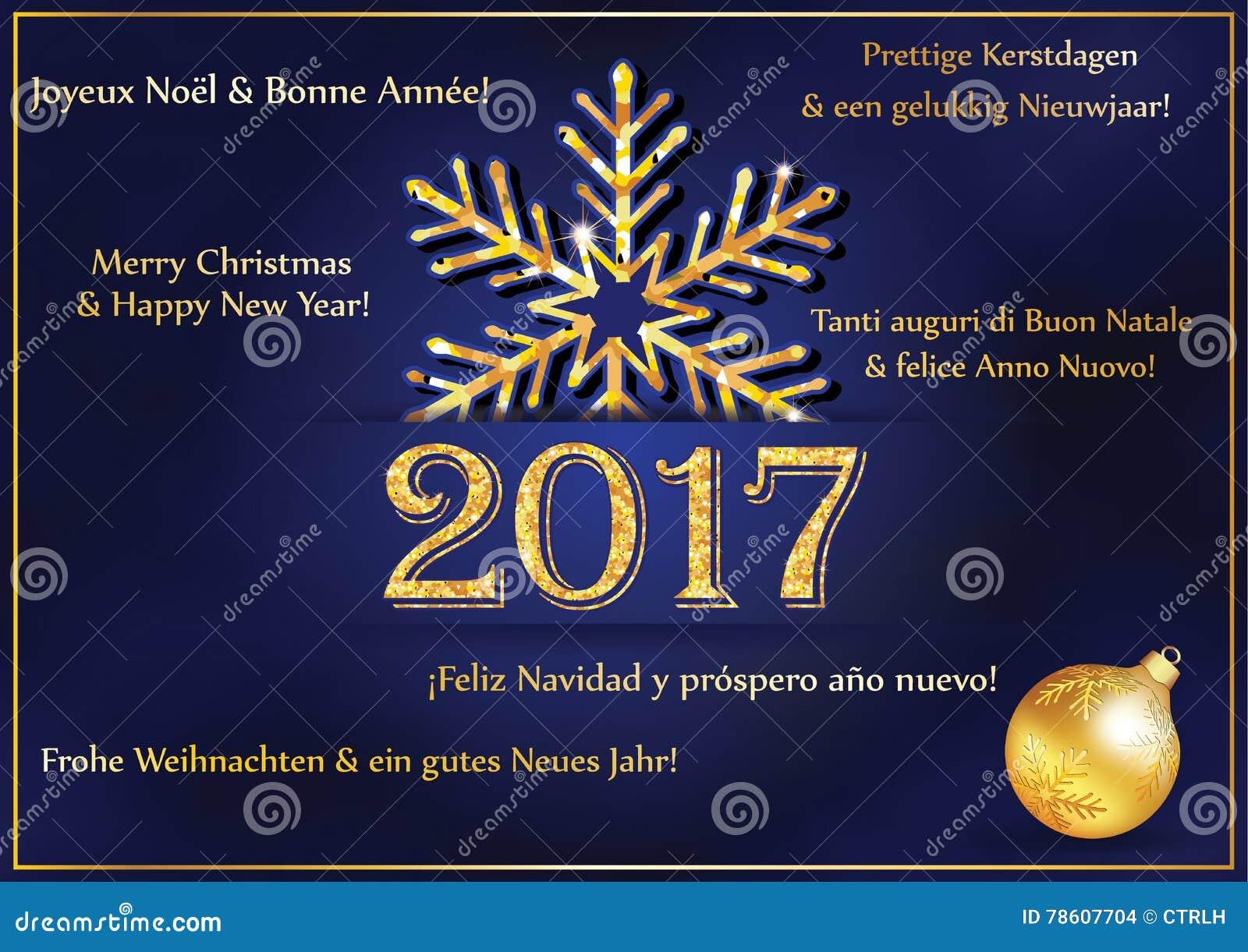 Italian Language Translation To English: New Year Greeting Card 2017 In Many Languages Stock