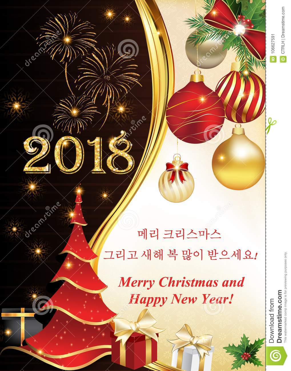 new year greeting card with message written in english and korean