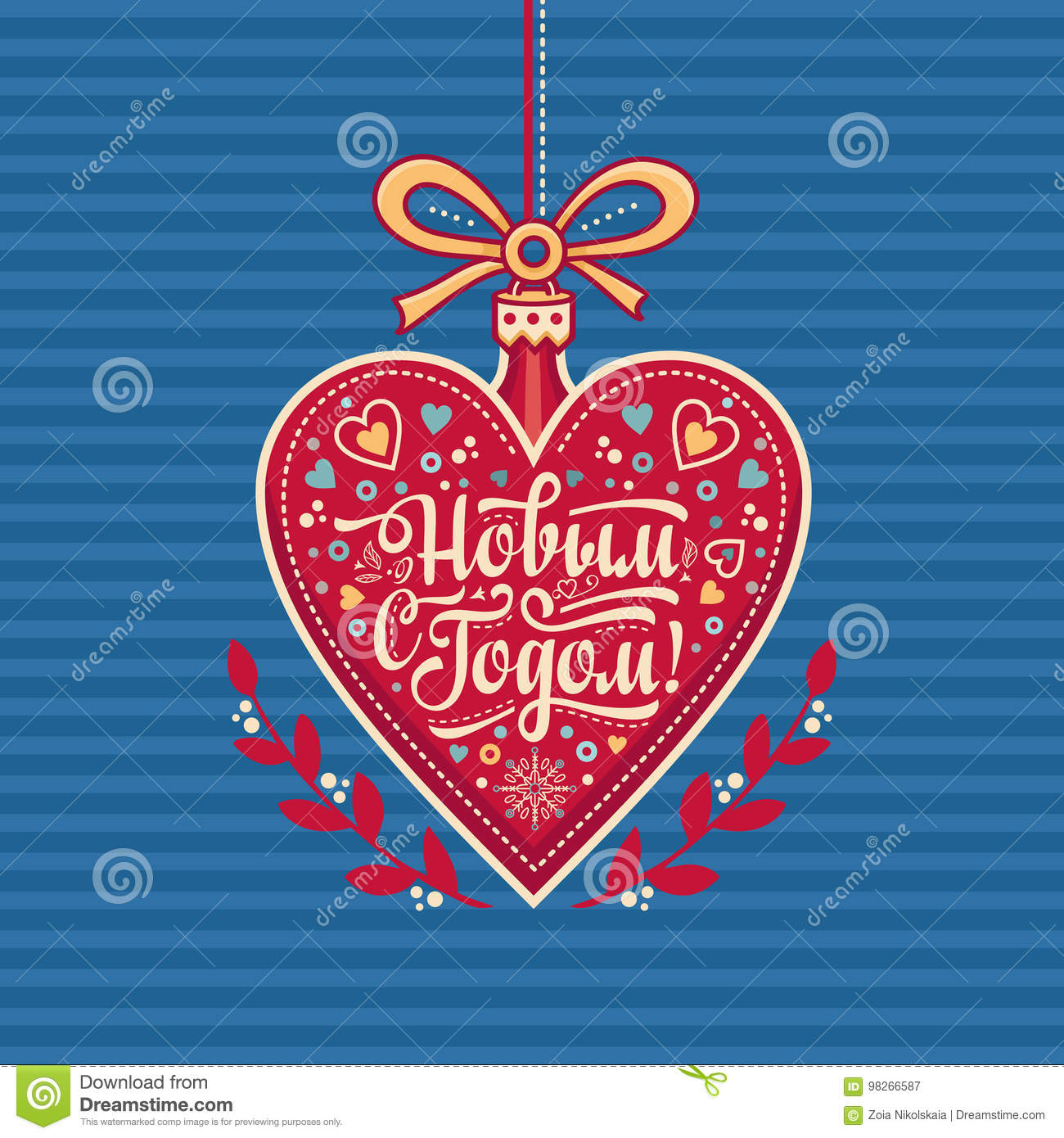New Year Greeting Card In The Shape Of A Heart. Russian ...