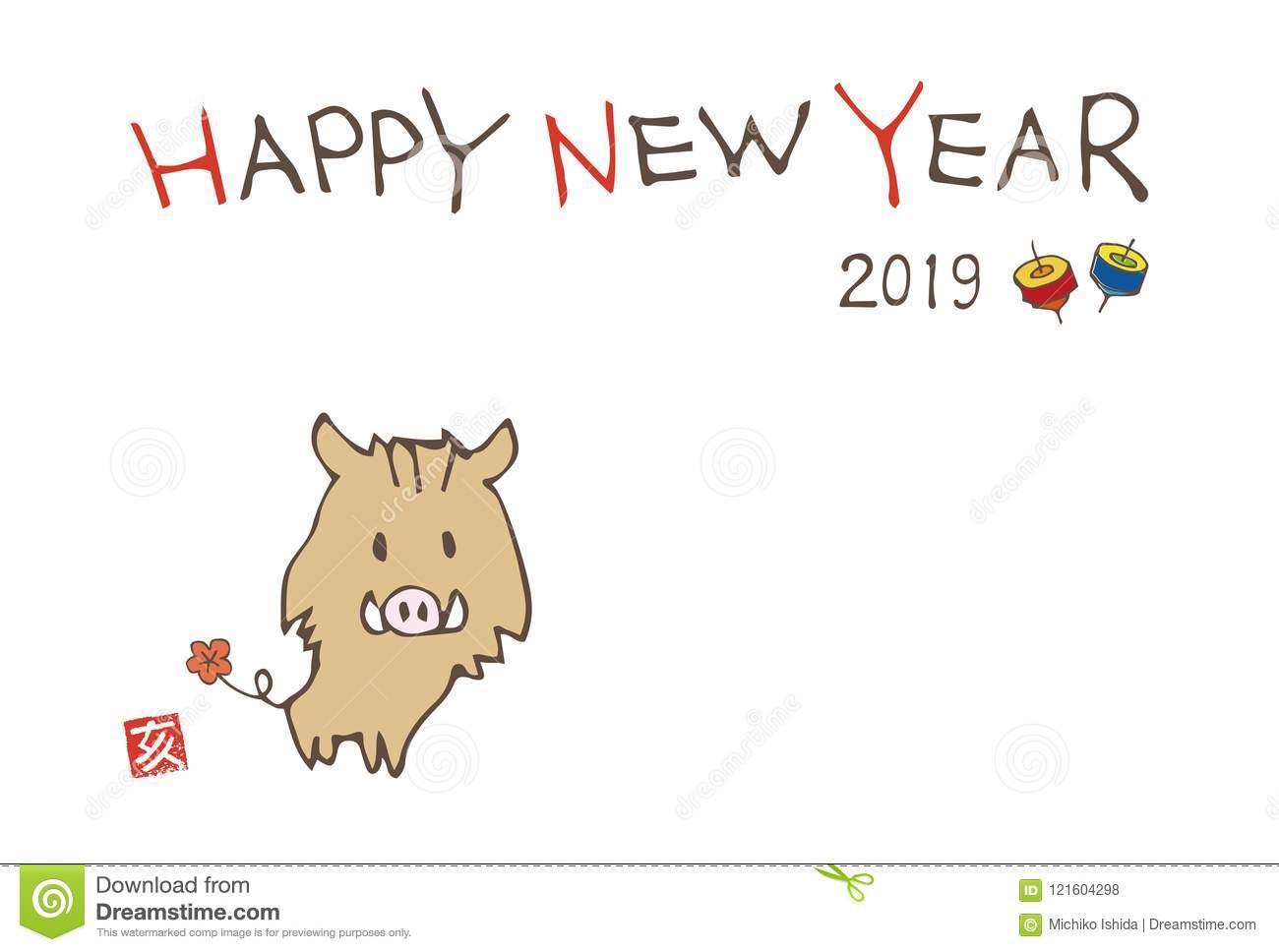 New Year Greeting Card With Cute Boar Stock Vector - Illustration of ...