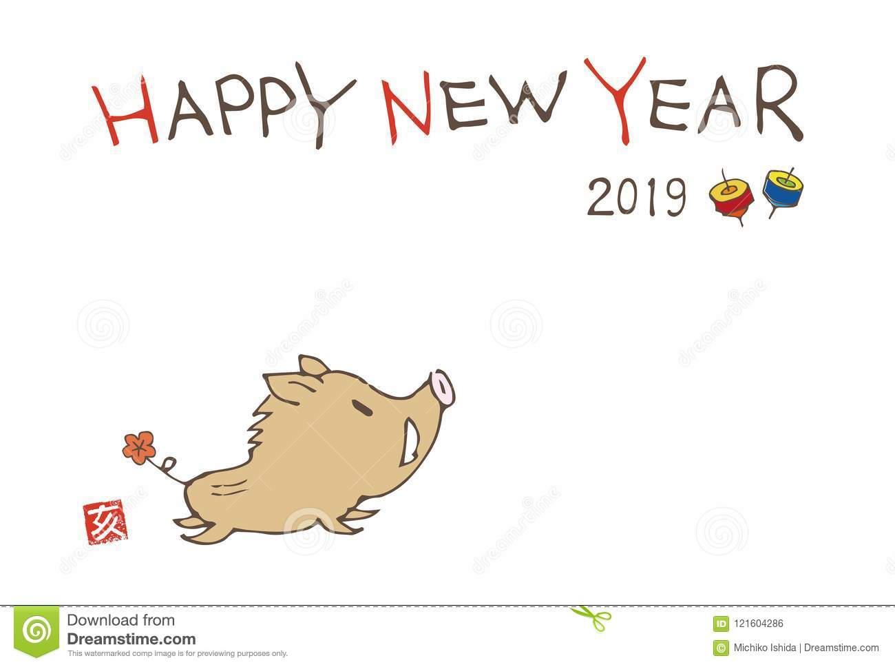 New year greeting card with cute boar stock vector illustration of new year greeting japanese words for year 2019 m4hsunfo