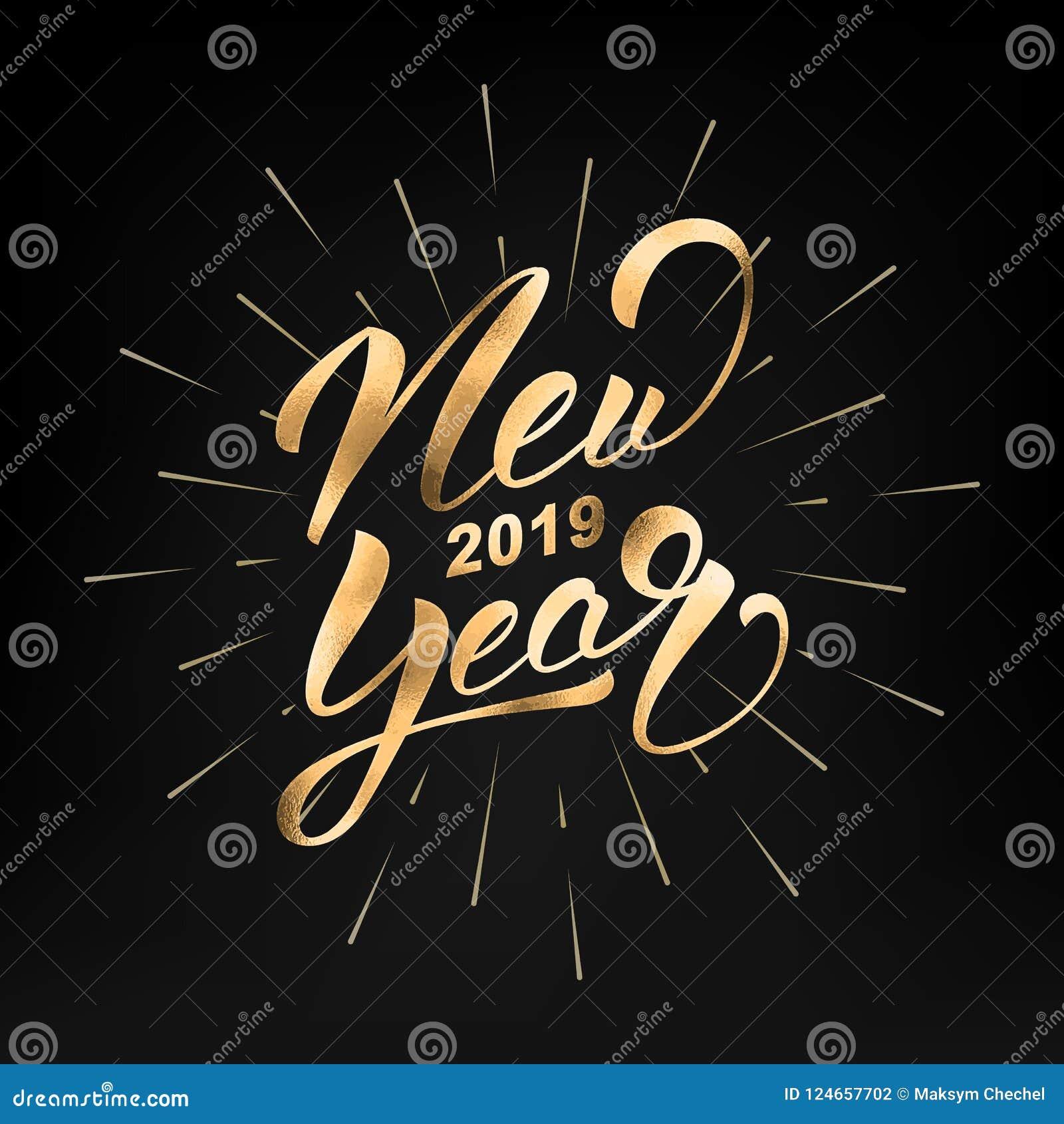 Happy New Year Logo 2019 51