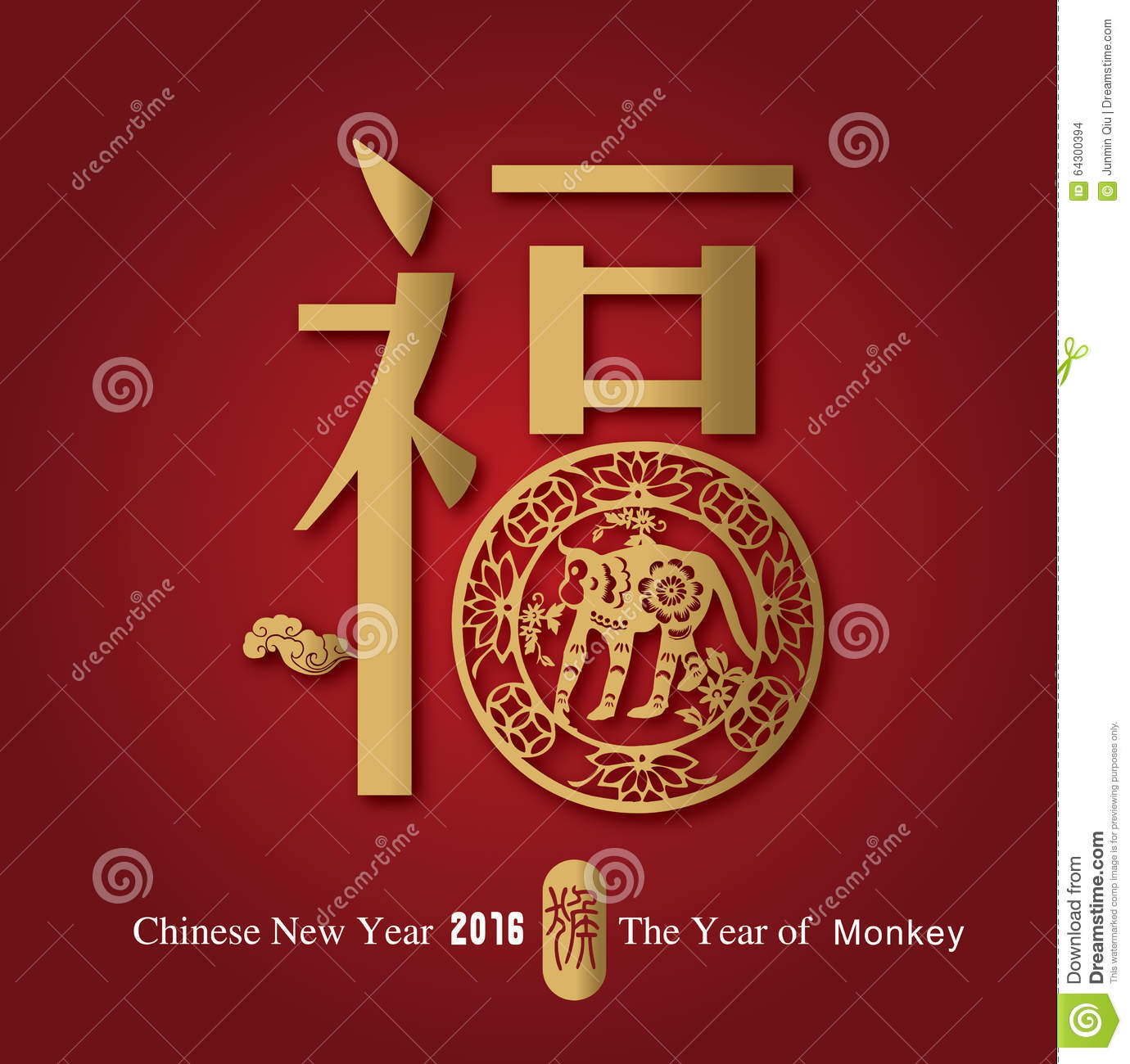 Stock Images: 2016, New Year, Lunar New Year, Year of the ...