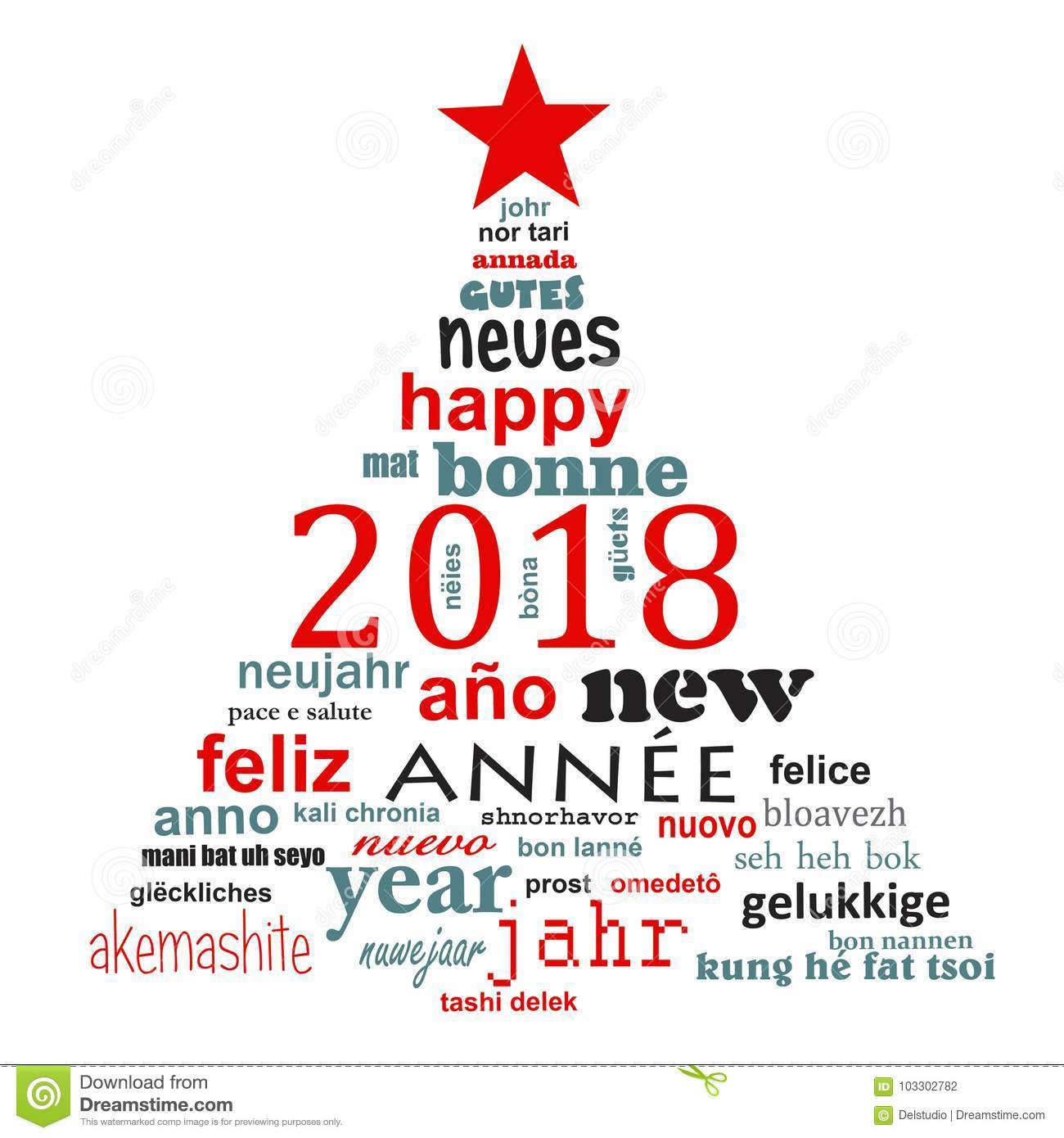 2018 New Year Multilingual Word Cloud Greeting Card In The Shape Of