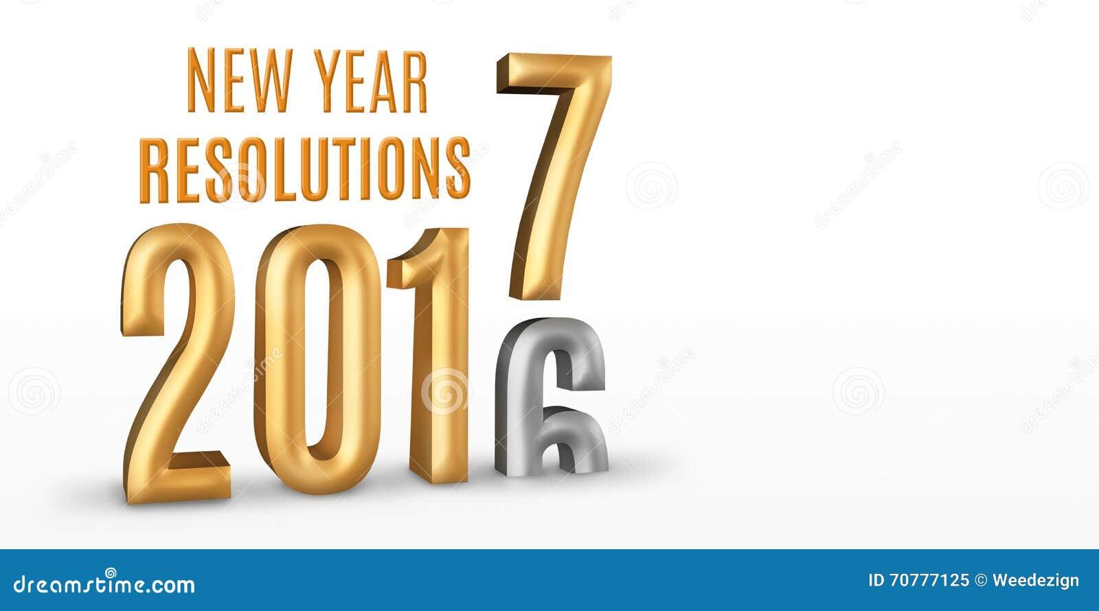 Концепция к 2017 новому году