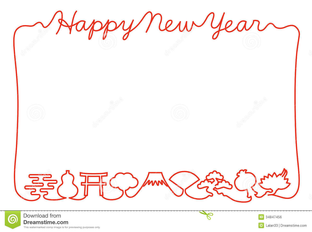 new year s card of japan