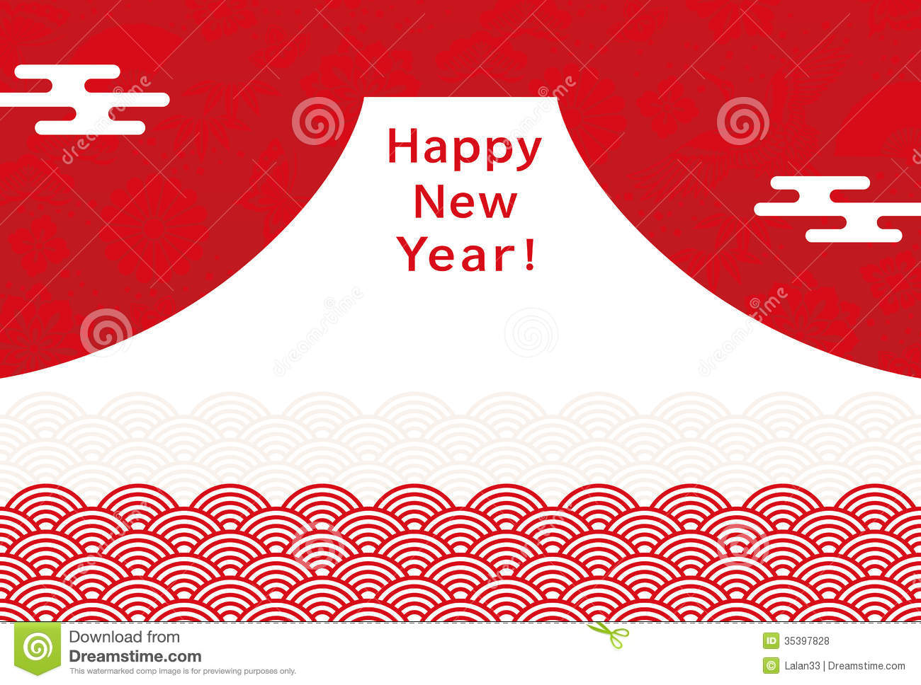 New Years Card Of Mt Fuji Stock Vector Illustration Of