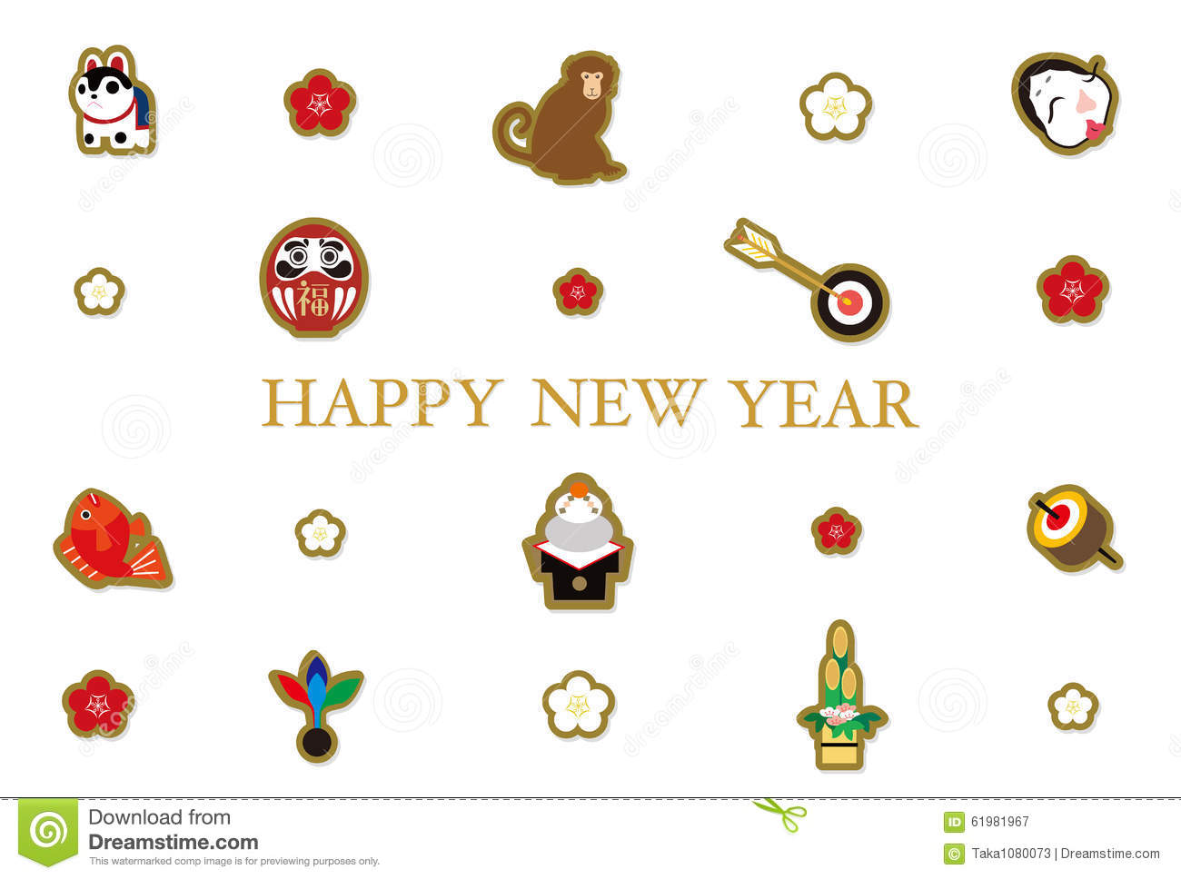 2016 New Year s cards,