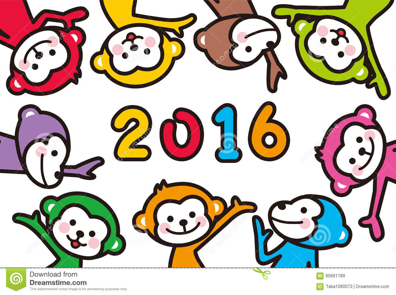 2016 New Year s cards