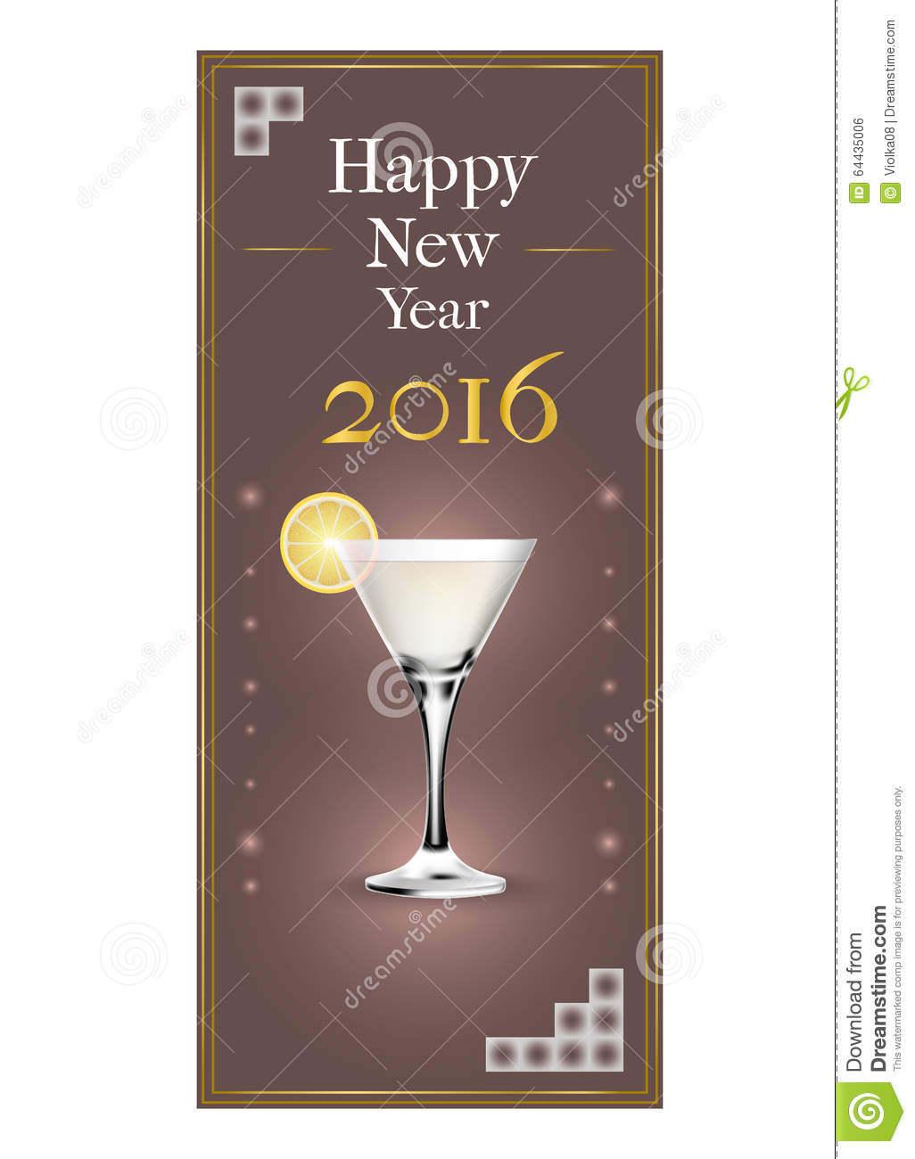 new year s party invitation card