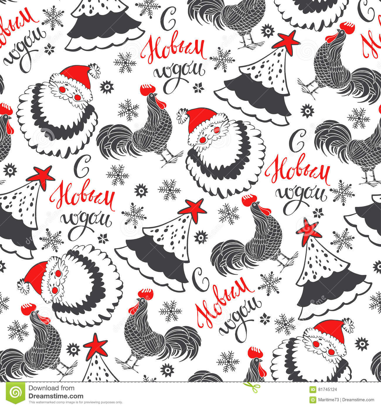 New year seamless pattern with rooster and greeting in russian new year seamless pattern with rooster and greeting in russian language rooster animal symbol of new year 2017 vector illustra kristyandbryce Gallery