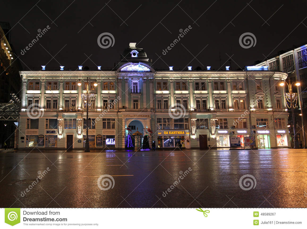 New Year Street Decor By Night Moscow Editorial ...