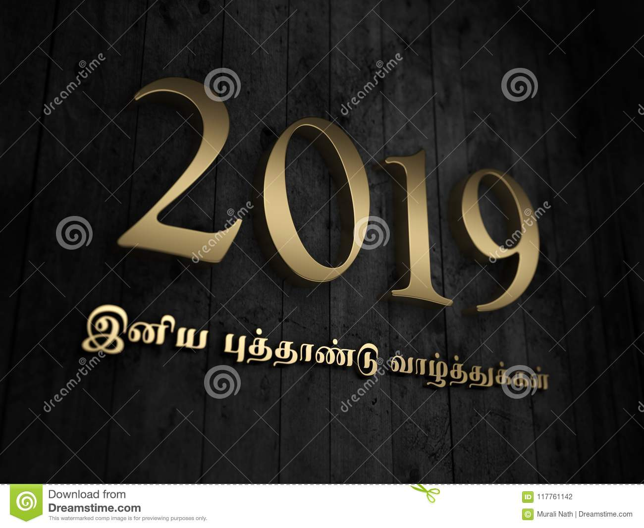 New Year 2019 With Tamil Text Stock Illustration - Illustration of