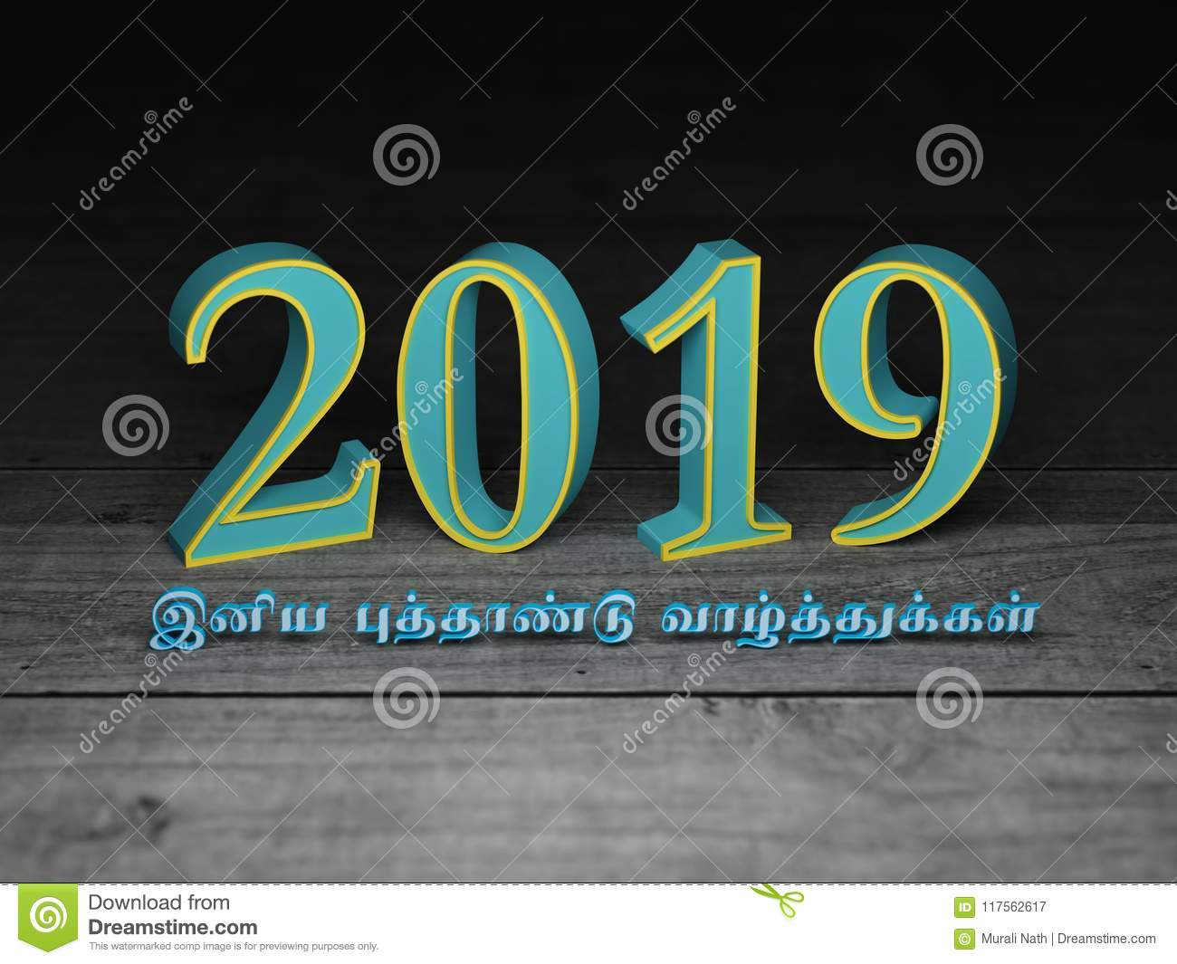 new year 2019 with tamil word