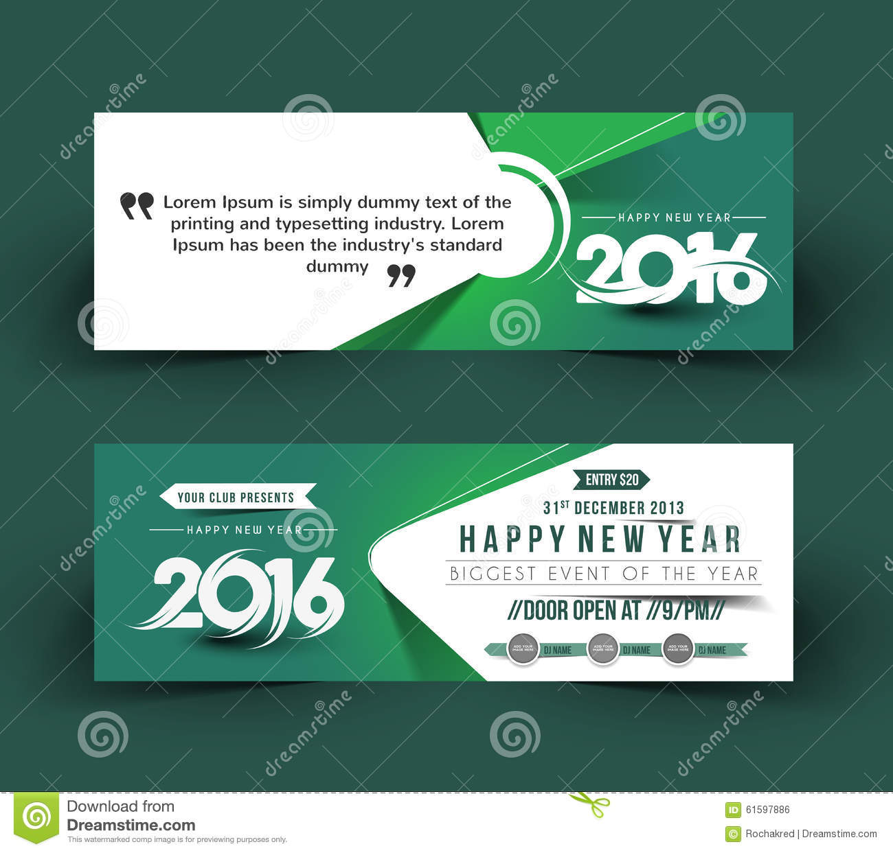 new year 2016 website banner