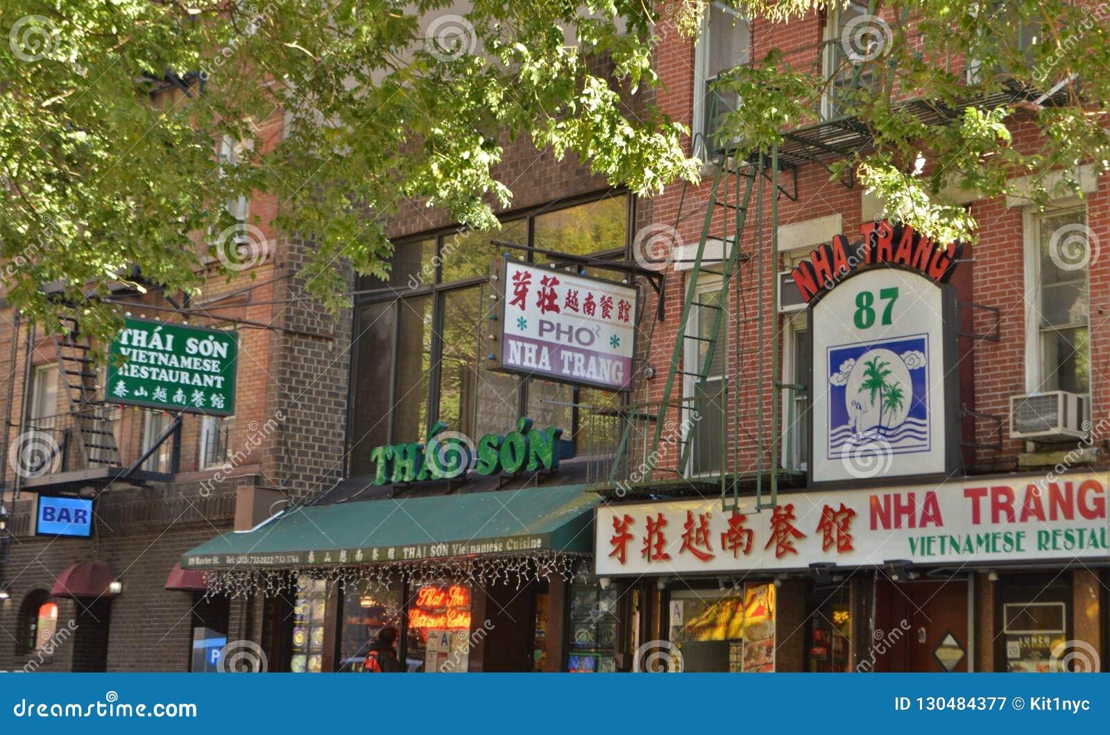 New York City Restaurant Vietnamese Food Chinatown Nyc