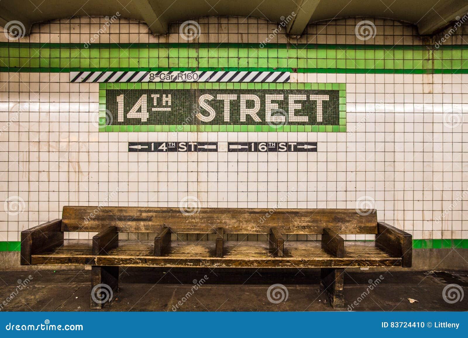 New York City Subway Wall Stock Photo