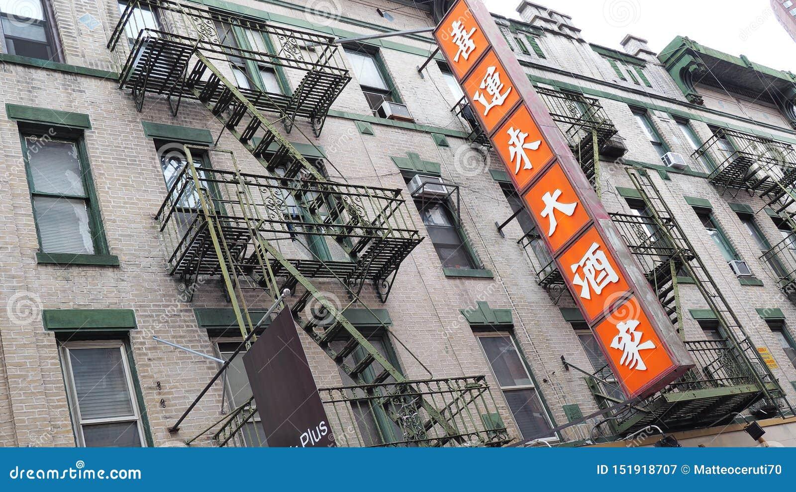 New York NY, USA Juni 18, 2019 Kina stad Tecknet av kines shoppar på fasaderna av grannskapen