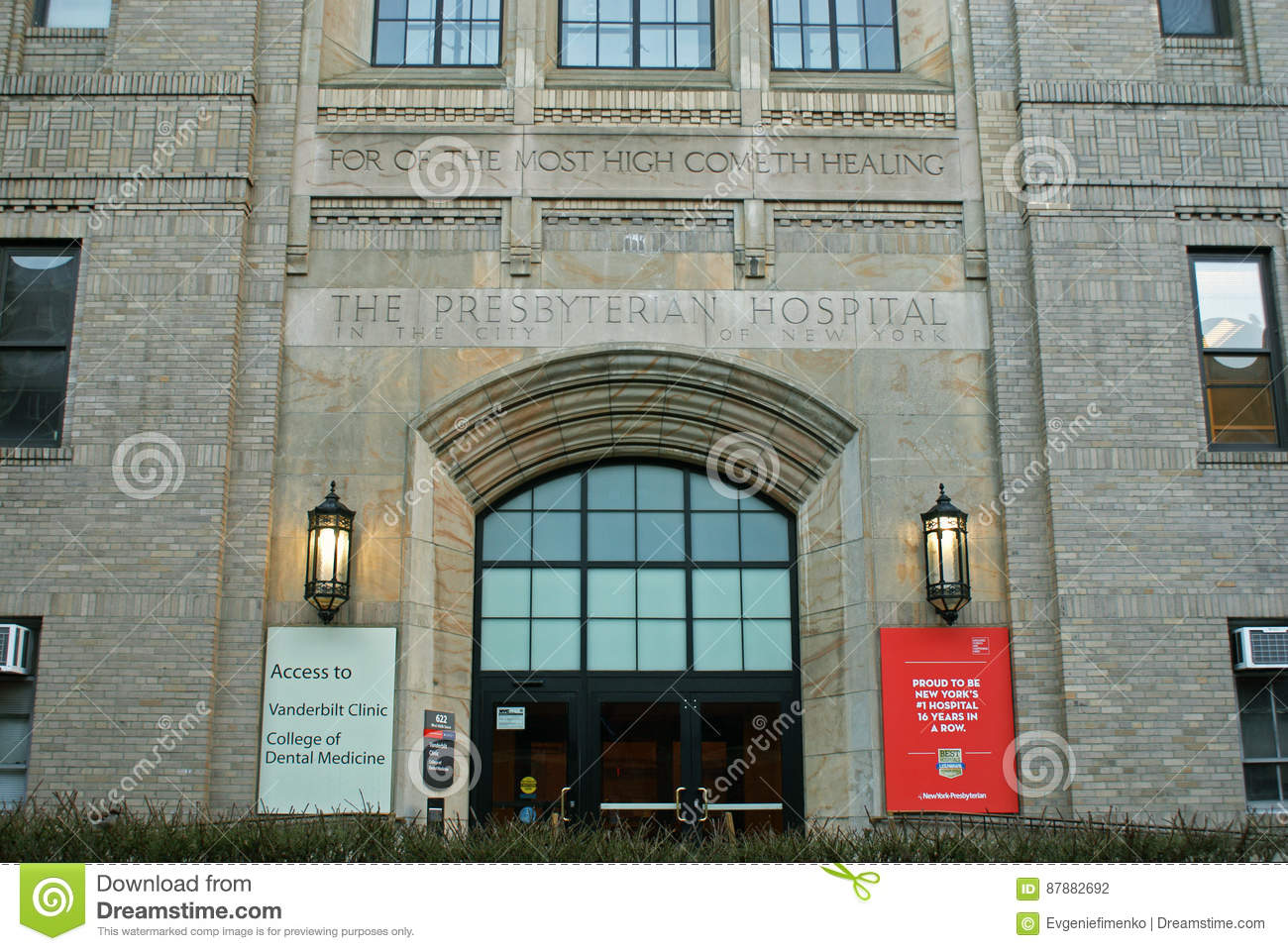 New York Presbyterian Hospital, Main Entrance Editorial Photography