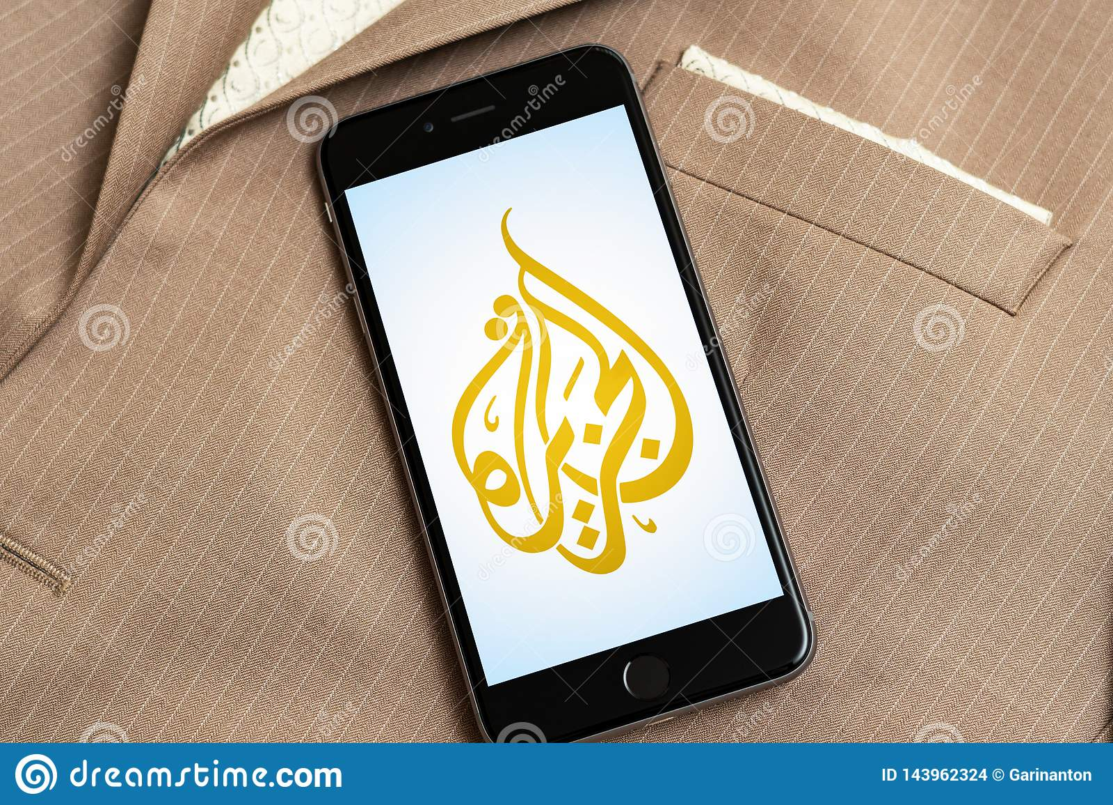 Black Phone With Logo Of News Media Al Jazeera On The Screen