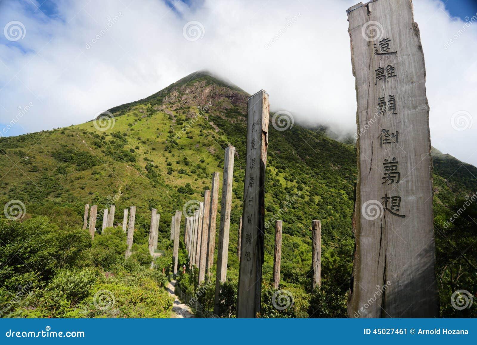 Ngong Ping, Wisdom Path