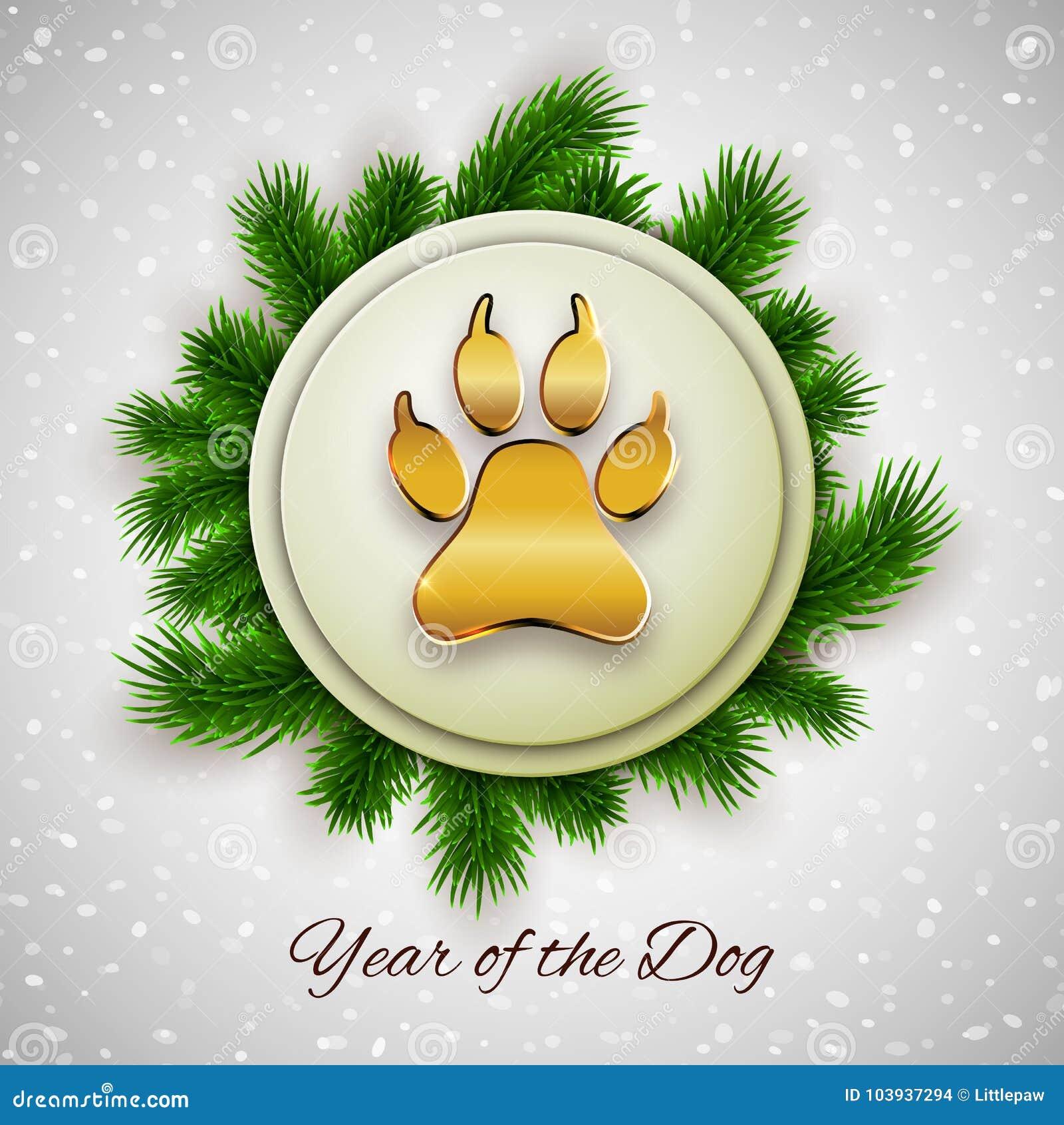 Nieuwjaar van de prentbriefkaar van de hondvakantie met pootvoetafdruk, vector