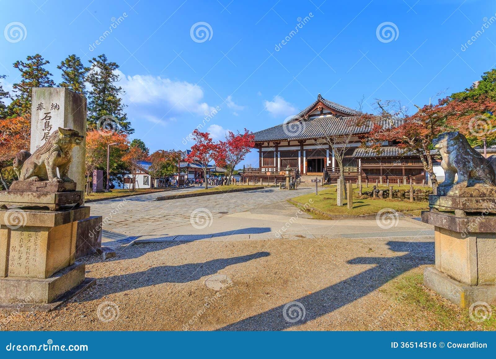 Nigatsu-font Hall de complexe de Todi-JI à Nara